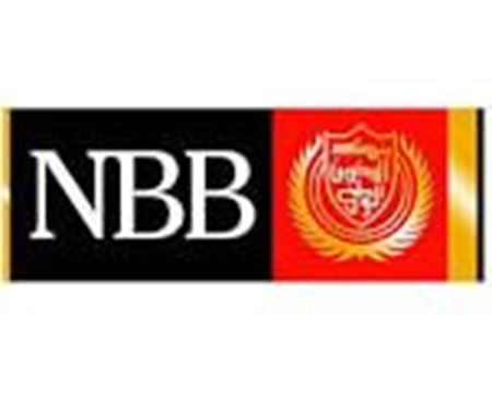 Picture for category Compliance and Anti Money Laundry (NBB)